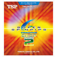 TSP スーパースピンピップス・チョップスポンジ2 C ブラック 1個 ヤマト卓球TSP 020862 0020 ヤマト卓球