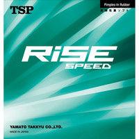 TSP ライズ スピード A レッド 1個 ヤマト卓球TSP 020036 0040 ヤマト卓球