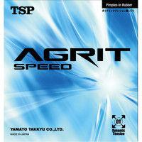 TSP アグリット スピード A ブラック 1個 ヤマト卓球TSP 020046 0020 ヤマト卓球