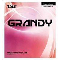 TSP グランディ A ブラック 1個 ヤマト卓球TSP 020026 0020 ヤマト卓球