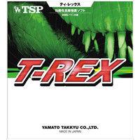 TSP T-REX(ティーレックス) A レッド 1個 ヤマト卓球TSP 020861 0040 ヤマト卓球
