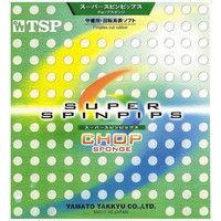 スーパースピンピップス チョップスポンジ TU ブラック 1個 TSP 020852 0020 ヤマト卓球