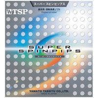 スーパースピンピップス TA ブラック 1個 TSP 020812 0020 ヤマト卓球