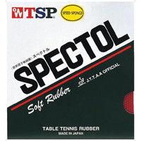 TSP スペクトル スピード U レツド 1個 ヤマト卓球TSP 020192 0040 ヤマト卓球