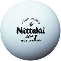 【卓球 練習用ボール】 ジャパントップトレ球 5ダース(60個入り)   1セット(5ダース入) NT NB1366 ニッタク (取寄品)