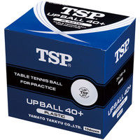 TSP アップボール40+練習球 10ダース 1セット(10ダース) ヤマト卓球TSP 010047 ヤマト卓球