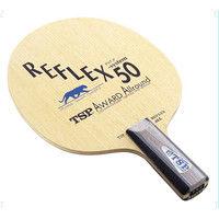TSP アウォードオールラウンド CHN  0 1個 TSP 021663 ヤマト卓球(取寄品)