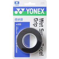 ウェットスーパーエクセルグリップ( 3 本入)  ブラック 1パック(3本入) YY AC105 007 ヨネックス(取寄品)