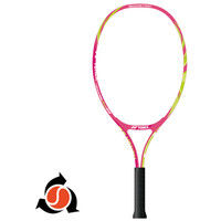 【ジュニア 硬式テニス用ラケット(3~5歳向け)】 VCORE Vコアジュニア21(張り上り) G3 ピンク 1本 YY VCJ21G 705 (取寄品)
