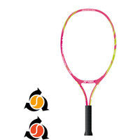 【ジュニア 硬式テニス用ラケット(5~7歳向け)】 VCORE Vコアジュニア23(張り上り) G2 ピンク 1本 YY VCJ23G 705 (取寄品)