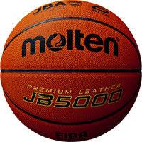 <LOHACO> バスケットボール5000 国際公認球 6号球 0 1球 MT B6C5000 モルテン(取寄品)画像