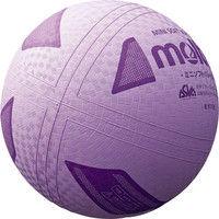 ミニソフトバレーボール パープル  0 1球 MT S2Y1200V モルテン(取寄品)