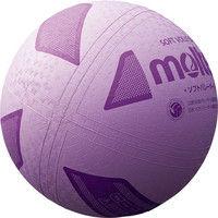 ソフトバレーボール 検定球 パープル  0 1球 MT S3Y1200V モルテン(取寄品)