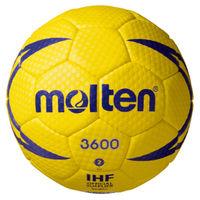 ヌエバX3600 2号球  0 1球 MT H2X3600 モルテン(取寄品)