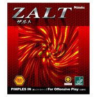 ザルト A ブラック 1個 NT NR8710 71 ニッタク(取寄品)