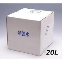 フィフティ・ヴィジョナリー 精製水20L【専用コック付】 M10-00011 (直送品)