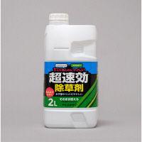 【園芸用品】超速効除草剤 2L 1箱(6個入) (直送品)
