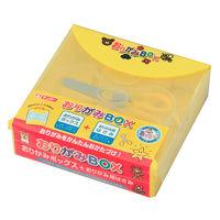 おりがみBOX 027-001 2個 銀鳥産業 (直送品)