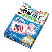 国旗カード 160-044 3個 銀鳥産業 (直送品)