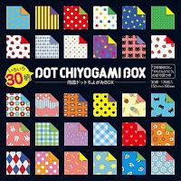 ショウワグリム 30柄両面ドットちよがみBOX 232187 1冊 (直送品)