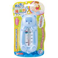 おふろの湯温計/ブルー 246-002 3個 銀鳥産業 (直送品)