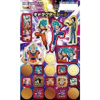 ショウワグリム ドラゴンボール超キャラクターシール 556311 10個 (直送品)