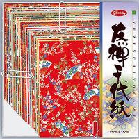ショウワグリム 友禅千代紙 150ミリ 830603 2冊 (直送品)