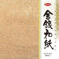 ショウワグリム 金銀和紙 830670 5冊 (直送品)