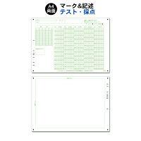 スキャネット マーク・記述混在シート A4よこ(マーク記述混在テスト用)100問5択 SN-0467 1箱(1000枚入)(直送品)