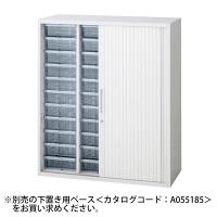 7f5f282258 プラス クリアケースキャビネット通販ならアスクル- 1000円以上で送料 ...