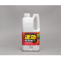 【園芸用品】速効除草剤 2L 1箱(8個入) (直送品)