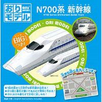 ショウワグリム おりモデル/N700系新幹線 283716 5冊 (直送品)