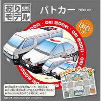 ショウワグリム おりモデル/パトカー 283719 5冊 (直送品)
