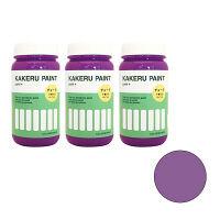 カラーワークス KAKERU PAINT パープルキッス 200ml 3033 1セット(3個入) (直送品)
