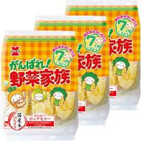 岩塚製菓 がんばれ!野菜家族 55g 1セット(3袋)