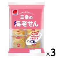 三幸製菓 三幸の海老せん 18枚 1セット(3袋)