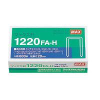 マックス マックス針 MS91176 1220FA-H 1セット(5箱)(直送品)