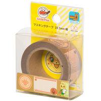 サンスター文具 マスキングテープ22.5mmアンパンマンスマイルプラスクラフ 3930010A 5個 (直送品)