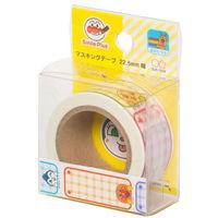 サンスター文具 マスキングテープ22.5mmアンパンマンスマイルプラスチェク 3930010B 5個 (直送品)