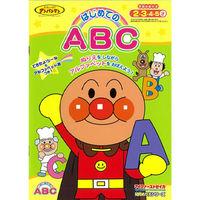 ABC アンパンマン 5冊(直送品)