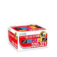 G&G 互換インク HBC-321+320/5MP/5色パック(キヤノン BCI-321+320/5MP互換)