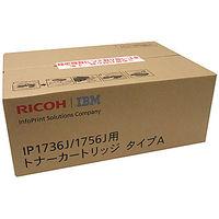 IBM(IPS) レーザートナーカートリッジ A44T3722