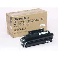 NTT FAX用05000122/08400055 トナーカートリッジ