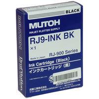 ムトー インクジェットカートリッジ RJ9-INK BK ブラック