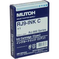 ムトー インクジェットカートリッジ RJ9-INK C シアン