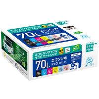 エコリカ リサイクルインク ECI-E70L-6P 1パック(6色入)(エプソン IC6CL70L互換) IC70シリーズ
