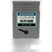 リサイクルインク ブラック(キヤノン PFI-102BK互換)