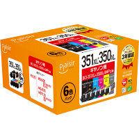 プレジール 互換インク PLE-C351XL6P 大容量6色パック(キヤノン BCI-351XL+350XL/6MP互換) BCI-350/351シリーズ