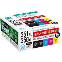 エコリカ リサイクルインク ECI-C351XL-5P 4色(CMYK)+顔料ブラック BCI-350/351シリーズ