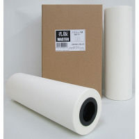 軽印刷機用マスター(リソー用) Z/D/E共通タイプ B4マスター 1パック(2本入) 汎用品